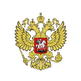 Объявлены конкурсы на получение грантов Президента РФ для молодых учёных