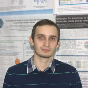 Аспирант-физик Антон Карпишков отправится на стажировку в Гамбург